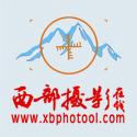 西部摄影 -- www.xbpo.net